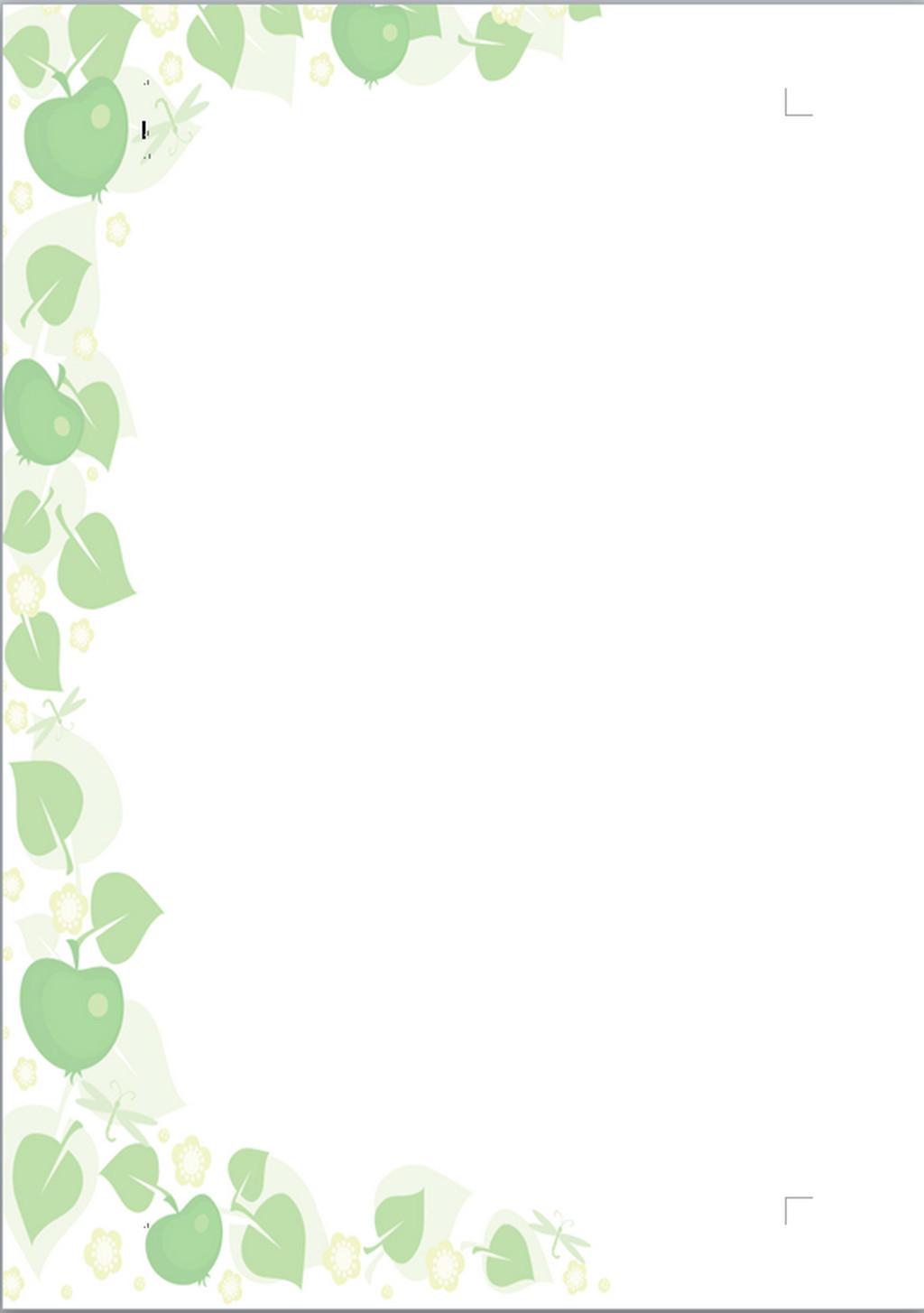 树枝花朵 可爱卡通信纸模板 信纸doc 信纸word2007 a4信纸背景 word20图片