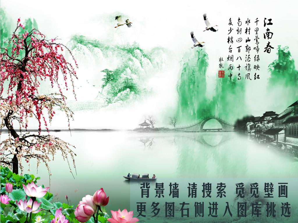 江南莲花风景图片