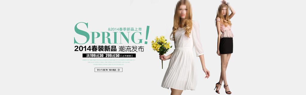 春装新品发布海报淘宝女装素材
