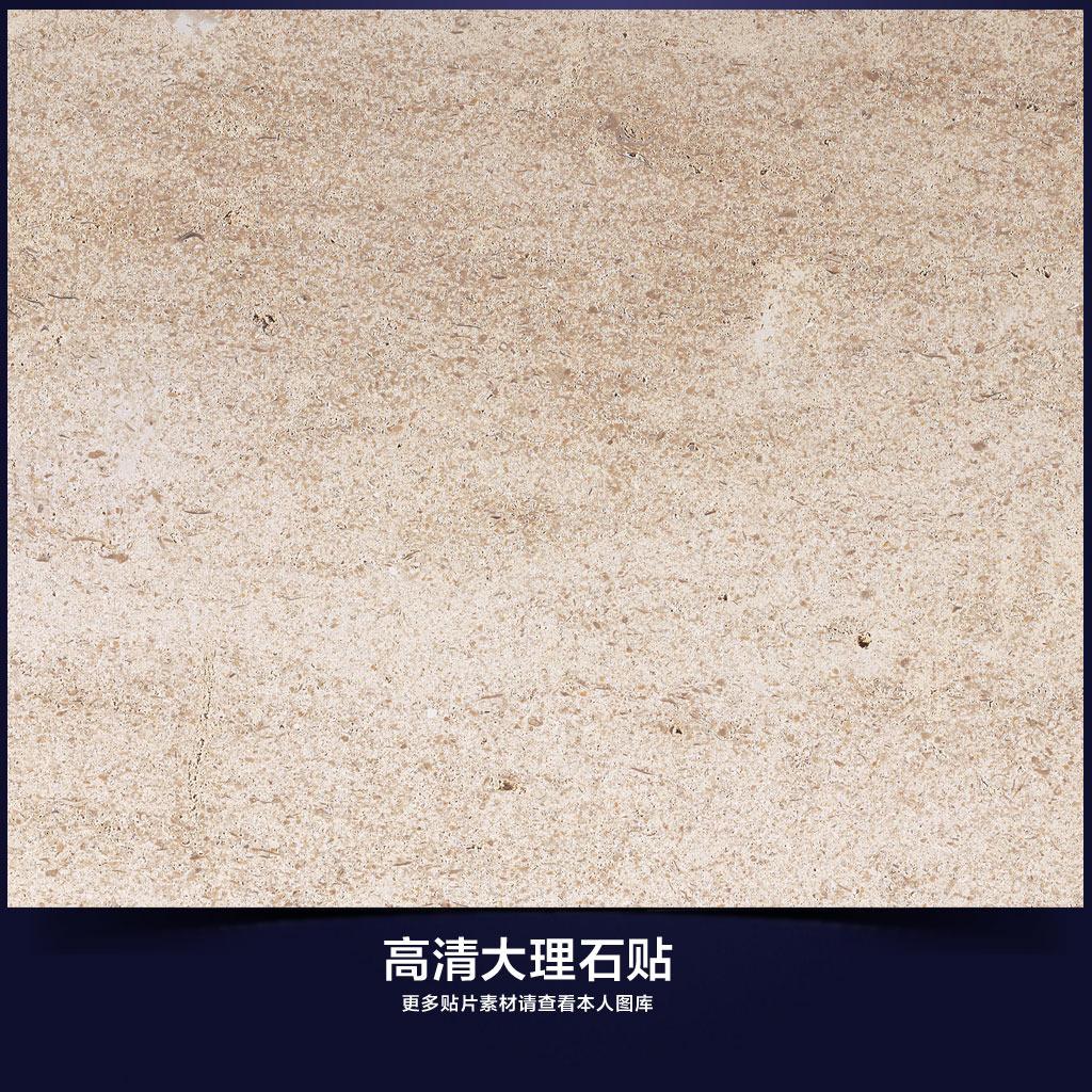 高清大理石纹理贴图