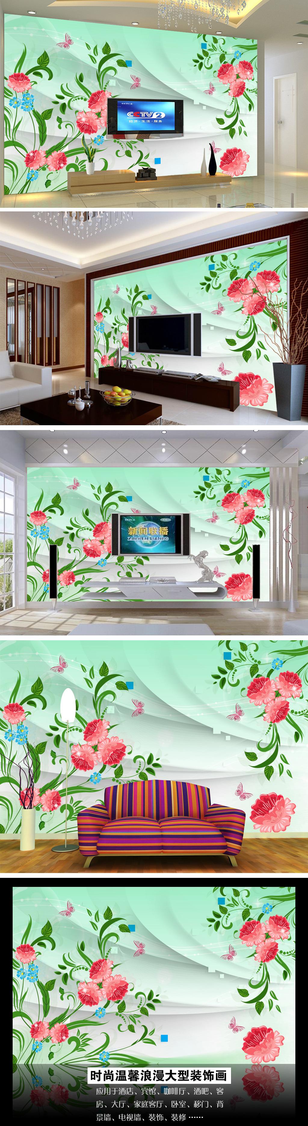 手绘鲜花3d立体电视背景墙