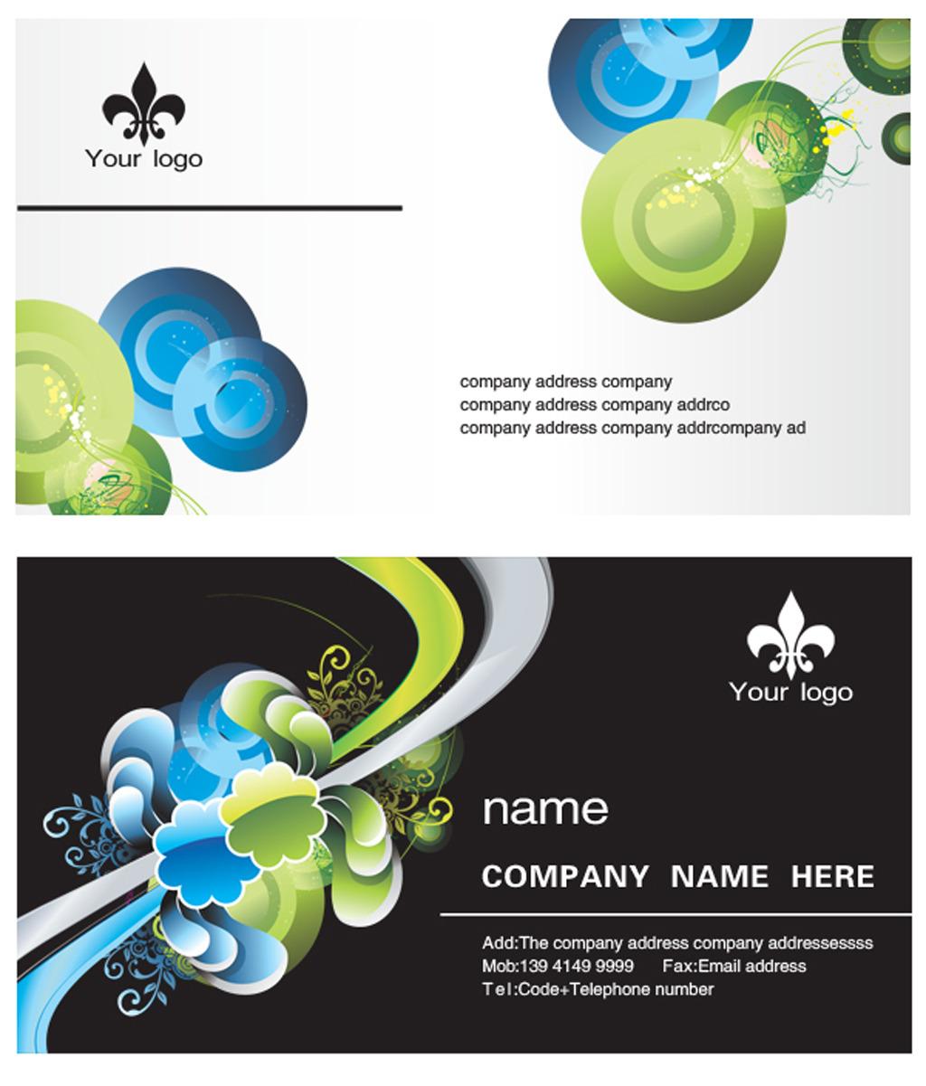 广告设计名片艺术名片商业企业个人艺术