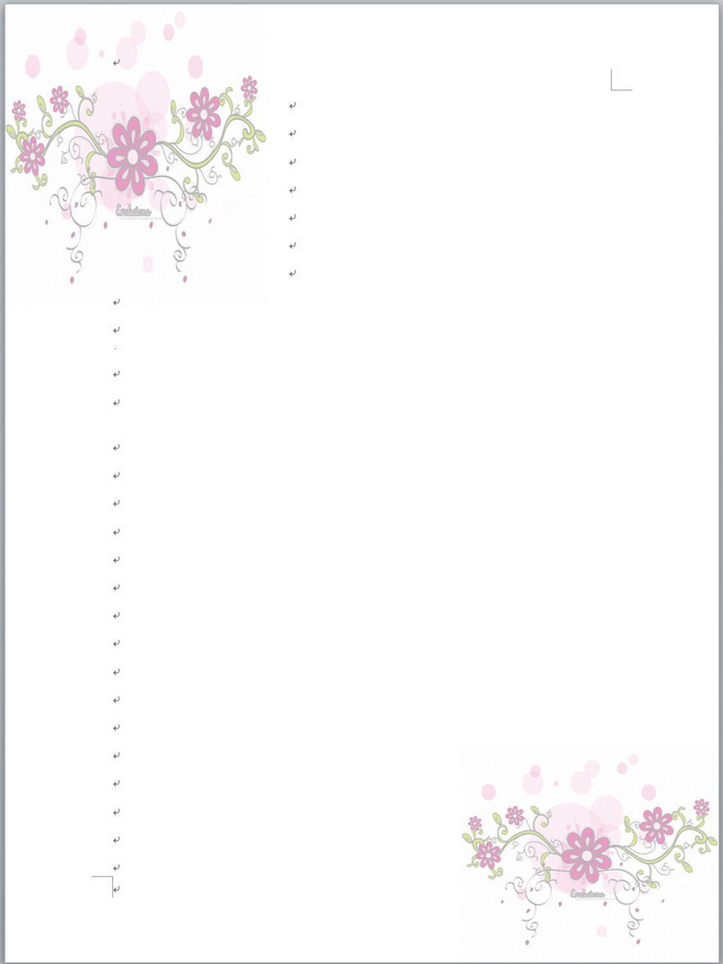 a纸信纸模板 vi信纸模板 情书信纸模板 公司信笺纸模板