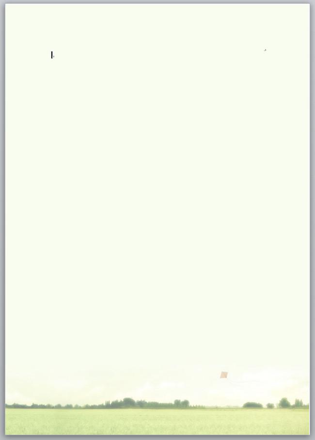 绿色背景小清新信纸word