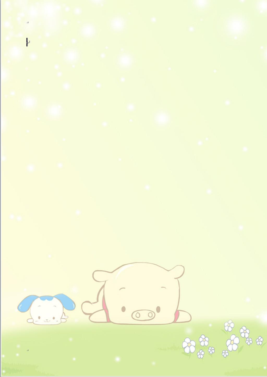 可爱卡通猪信纸word模板下载