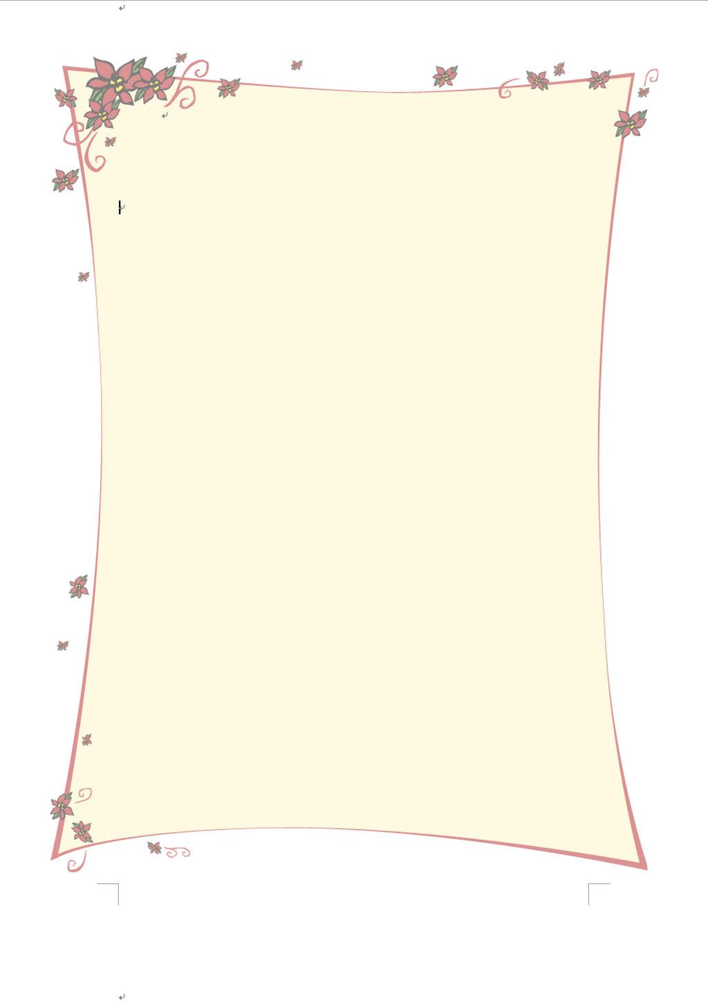 可爱卡通信纸模板 信纸doc 信纸word a4信纸背景 信纸设计素材 简洁