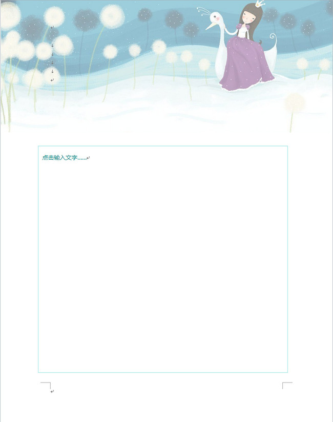 下一张> [版权图片] 卡通天鹅可爱信纸设计word模板下载图片