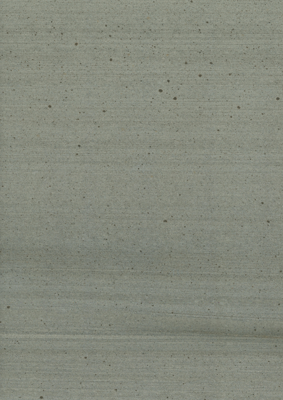 阿根廷木纹大理石材质纹理图片下载