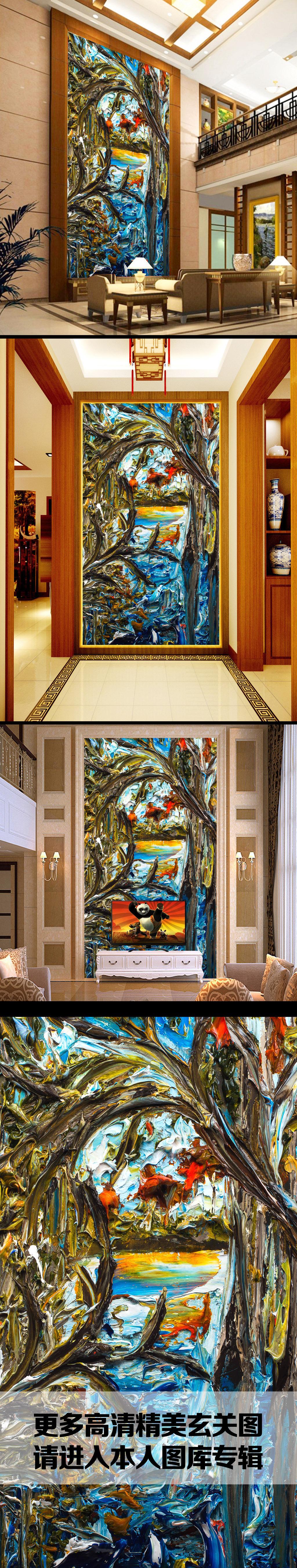 厚重颜料手绘立体壁画玄关门厅过道装饰画