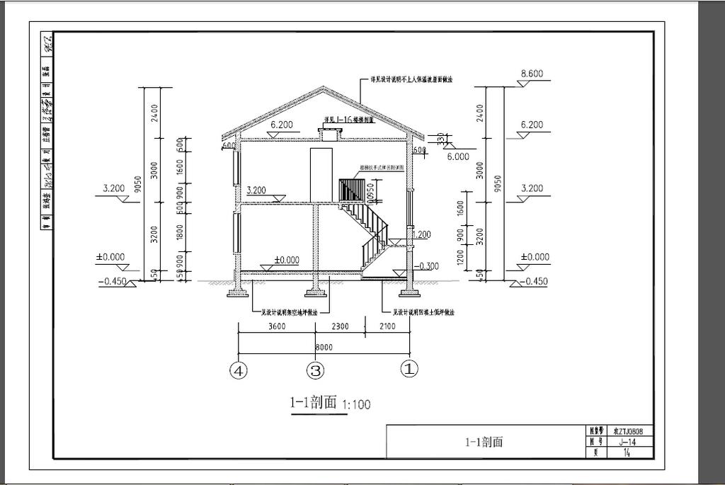 我图网提供精品流行 别墅PFD施工图CAD图纸素材 下载,作品模板源文件可以编辑替换,设计作品简介: 别墅PFD施工图CAD图纸, , 使用软件为 AutoCAD 2010(.dwg) 别墅施工图纸模板下载 经典别墅整套CAD图纸 别墅整套施工图纸 别墅设计图 整套图纸 效果图模板下载 经典别墅设计图 CAD图纸 有施工图效果图 CAD施工图