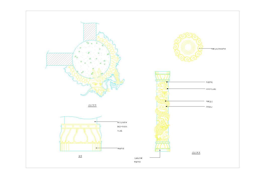 图cad设计图纸模板下载