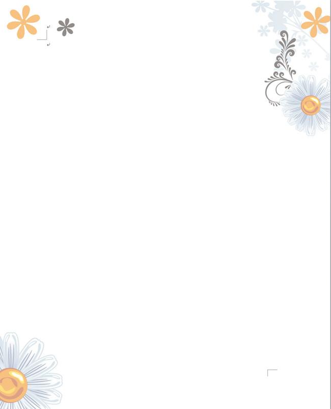 菊花边纹信纸word图片