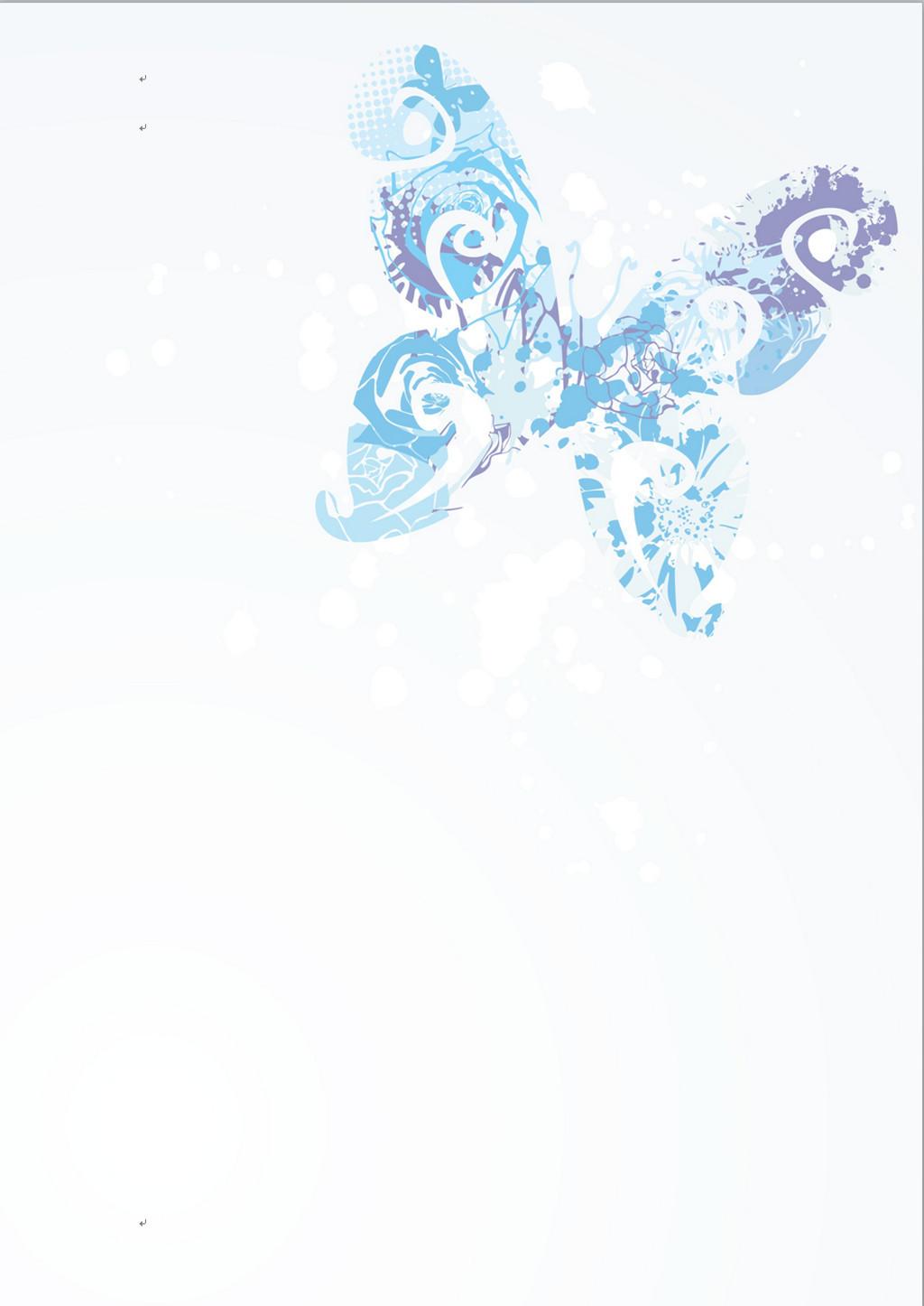 a4信纸-word封面怎么设计成彩色