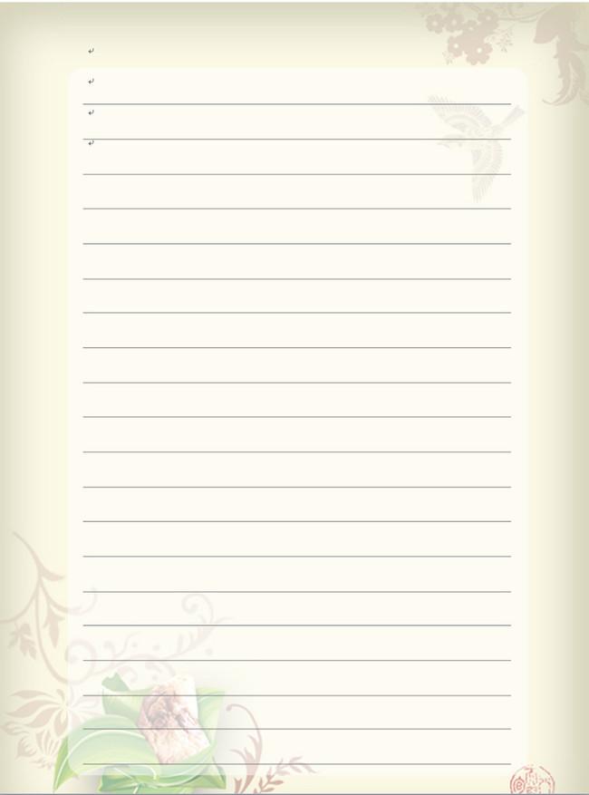 关键词: 可爱卡通信纸模板 信纸doc 信纸word a4信纸背景 信纸设计