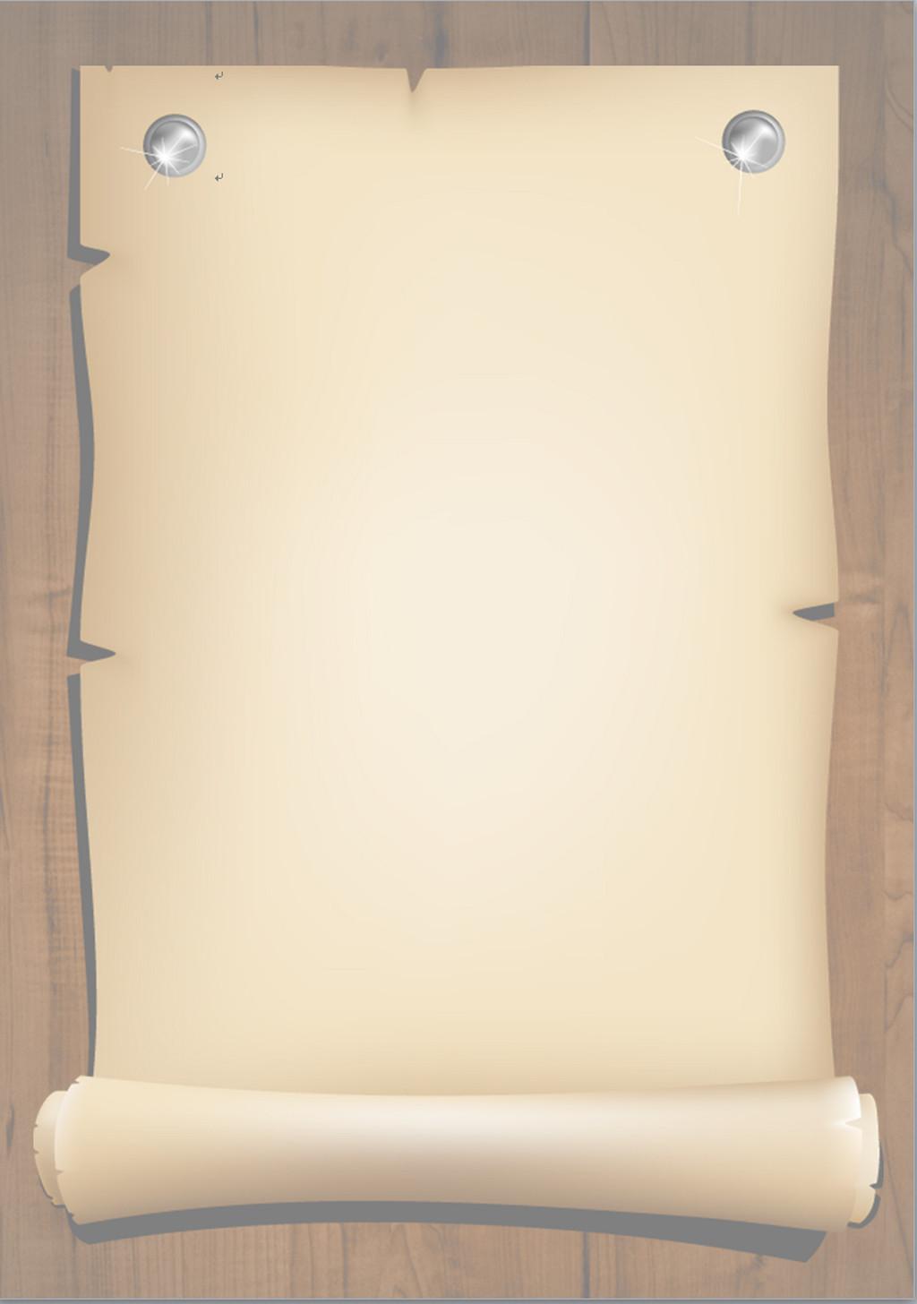 图钉个性可爱木板信纸word模板