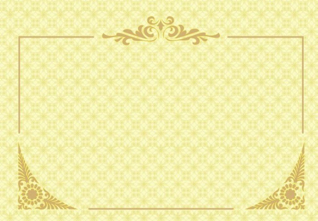 荣誉证书奖状防伪底纹矢量模板
