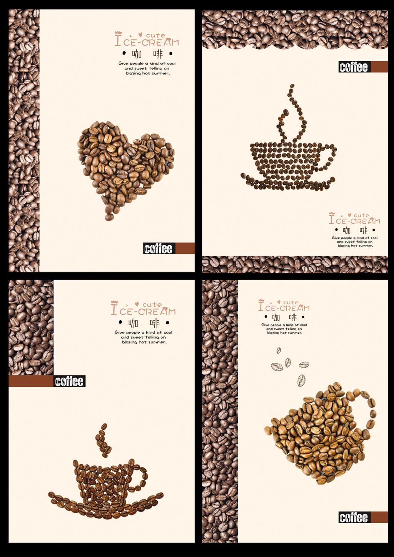 a5办公 学生日记 笔记本封面 封面设计 咖啡