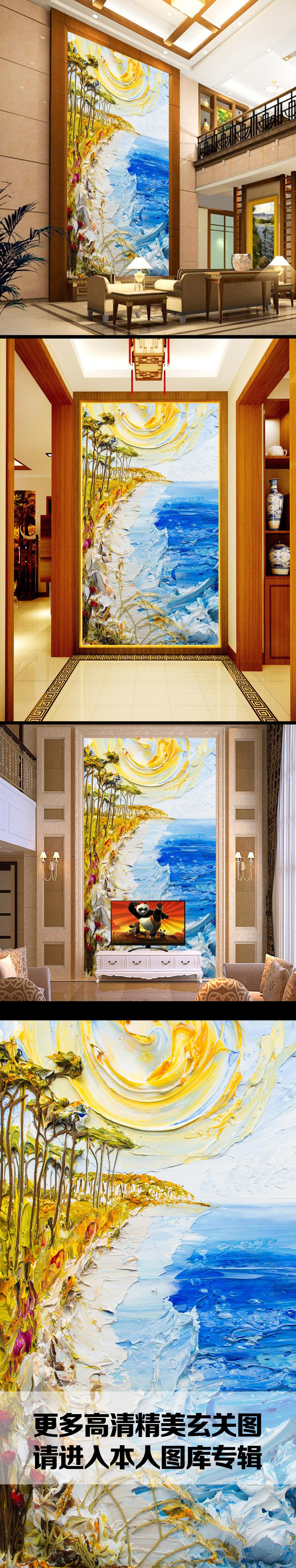手绘立体浪漫海滩油画风景画玄关门厅