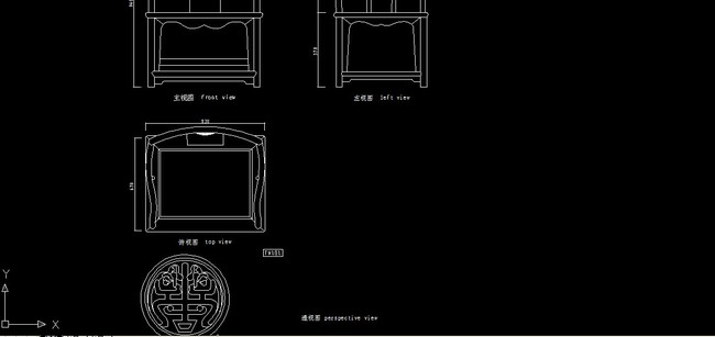 cad图库 室内设计cad图库 家具cad图纸 > 明代紫檀木寿字纹南官帽椅