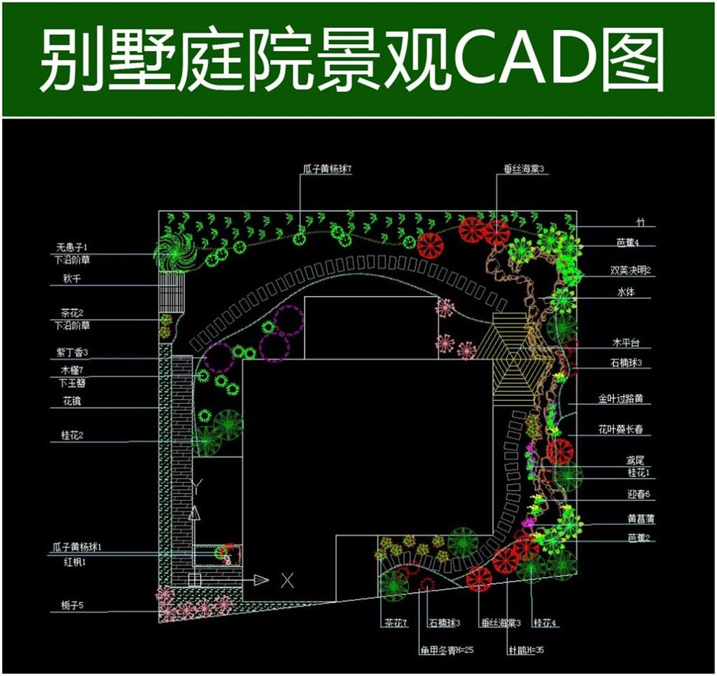 餐饮空间设计cad平面图