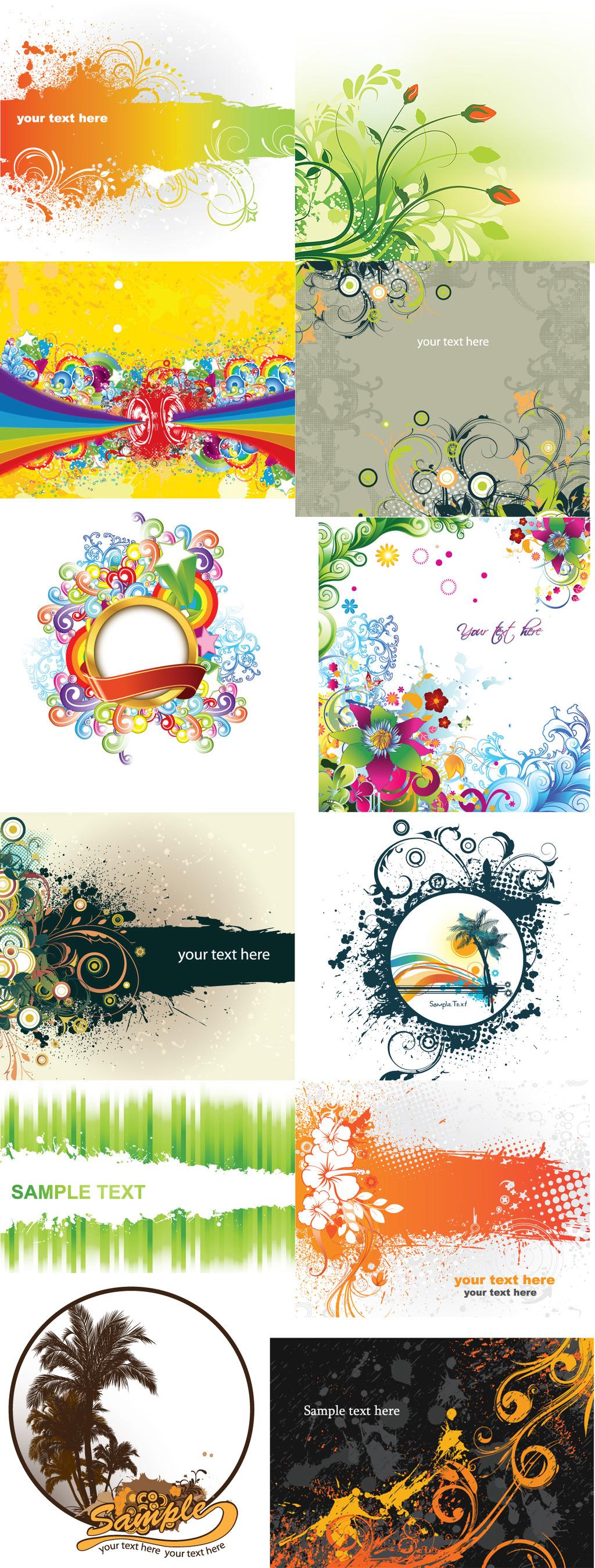 欧式手绘七彩彩色绚丽花纹eps矢量图