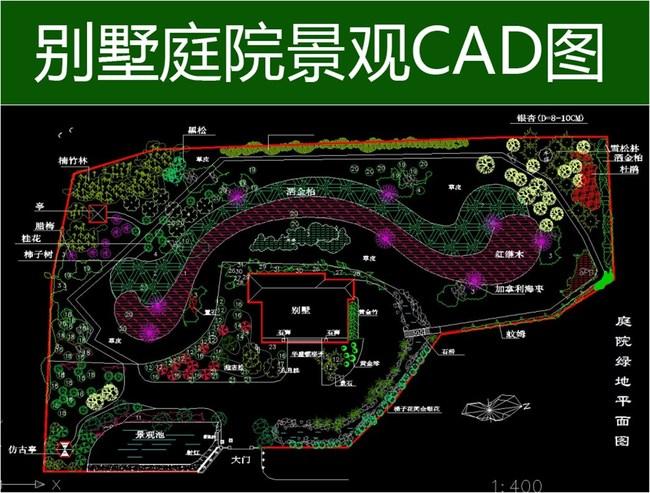 cad图库 室内设计cad图库 园林cad图纸  > 庭院绿化平面布置图  下一