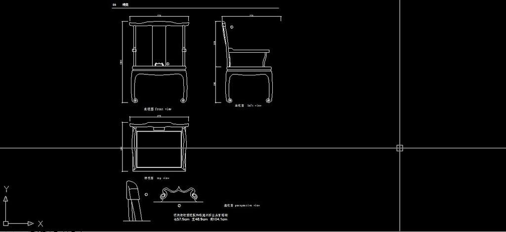 室内设计 cad图库 家具cad图纸 > 明末清初黄花梨和鸡翅木四出头官帽