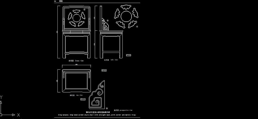 我图网提供精品流行 清代红木直背大理石插角屏风椅素材 下载,作品模板源文件可以编辑替换,设计作品简介: 清代红木直背大理石插角屏风椅, , 使用软件为 AutoCAD 2007(.dwg) 家具cad 家具CAD图 家具cad图纸 家具设计CAD CAD生产图纸 家具设计图CAD 家具设计图纸 欧式家具 欧式家具cad 现代家具 中式椅子 椅子图纸
