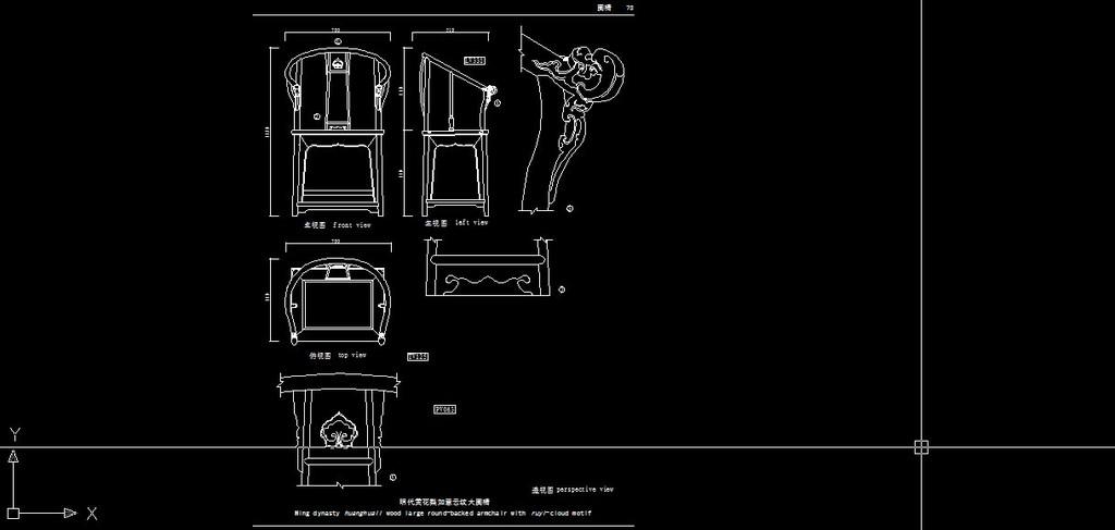 我图网提供精品流行明代黄花梨如意云纹大圈椅素材下载,作品模板源文件可以编辑替换,设计作品简介: 明代黄花梨如意云纹大圈椅,,使用软件为 AutoCAD 2007(.dwg) 家具cad 家具CAD图 家具cad图纸 圈椅CAD CAD生产图纸 家具设计图CAD 家具设计图纸 欧式家具 欧式家具cad 现代家具 中式椅子 椅子图纸