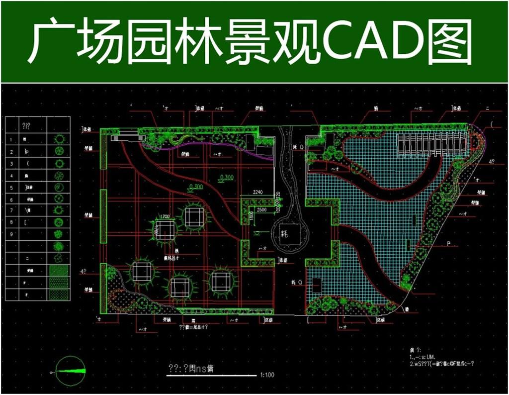 广场绿化配置cad平面图模板下载 广场绿化配置cad平面图图片下载 广场