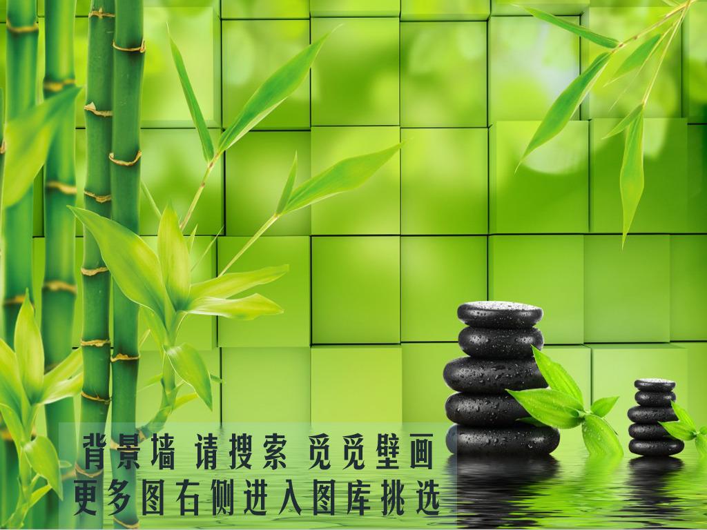 竹子石头3d春天觅觅壁画