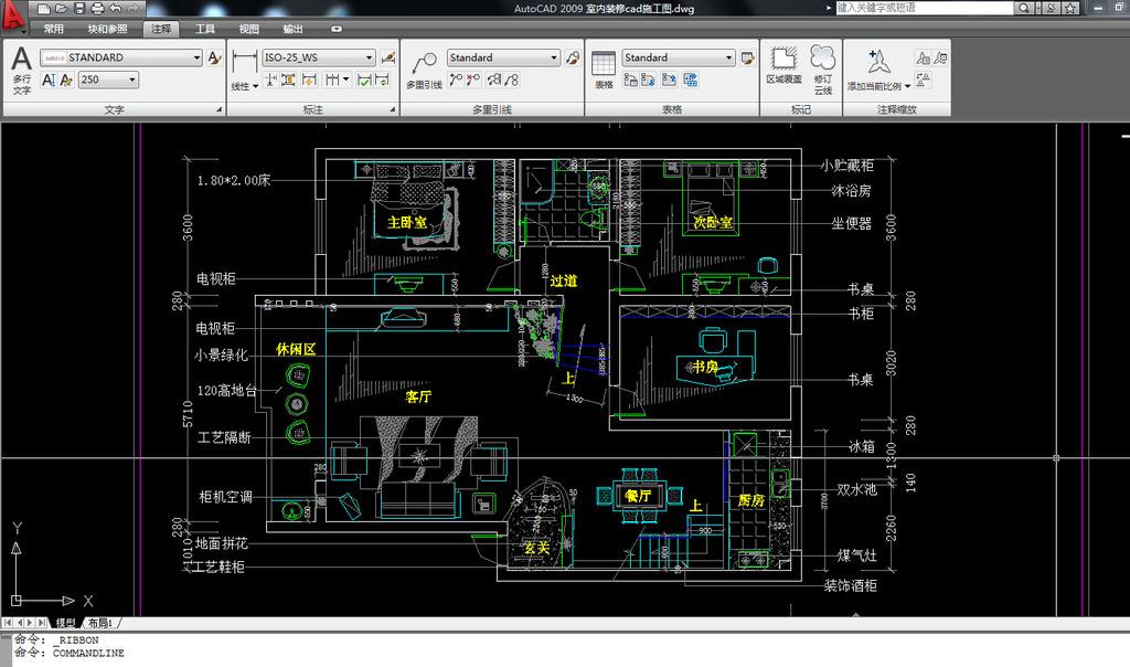 室内装修cad施工图cad施工图模板下载(图片编号:)