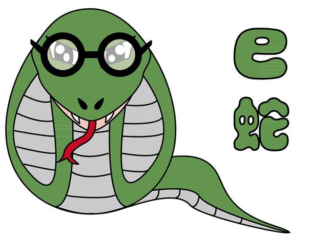标题:彩蛋十二生肖巳蛇