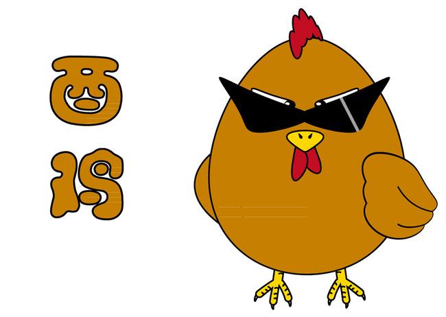 鸡十二生肖生肖墨镜卡通 吉祥物 新年 鸡年 卡通鸡 矢量 矢量图 动物