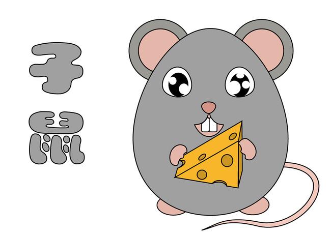 彩蛋十二生肖子鼠模板下载(图片编号:12307131)_休闲娱乐logo_标志LOGO设计(买断版权)_我图网weili.ooopic.com