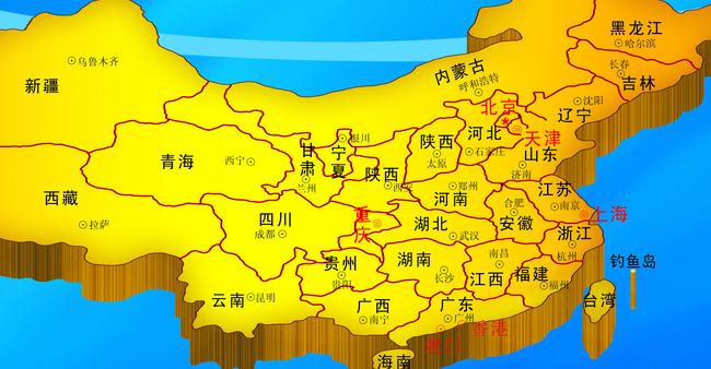 立体中国地图3d三维