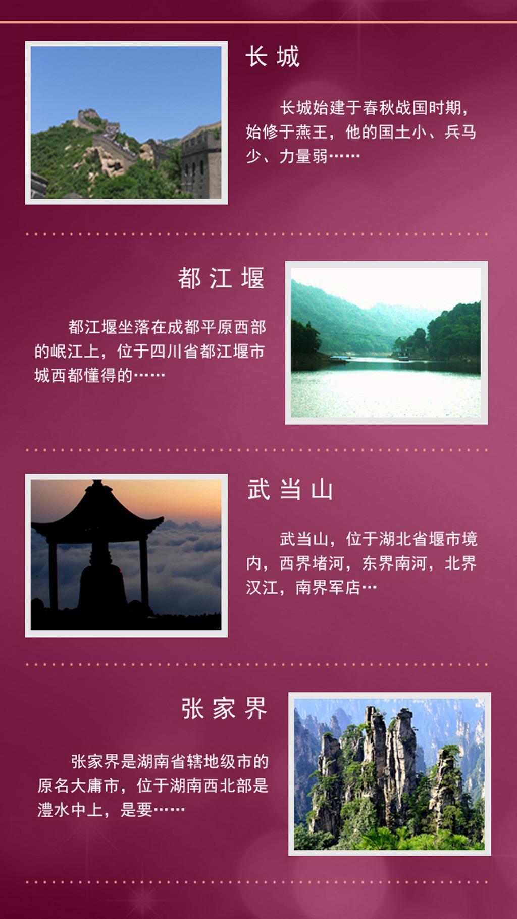 app网页ui设计图片