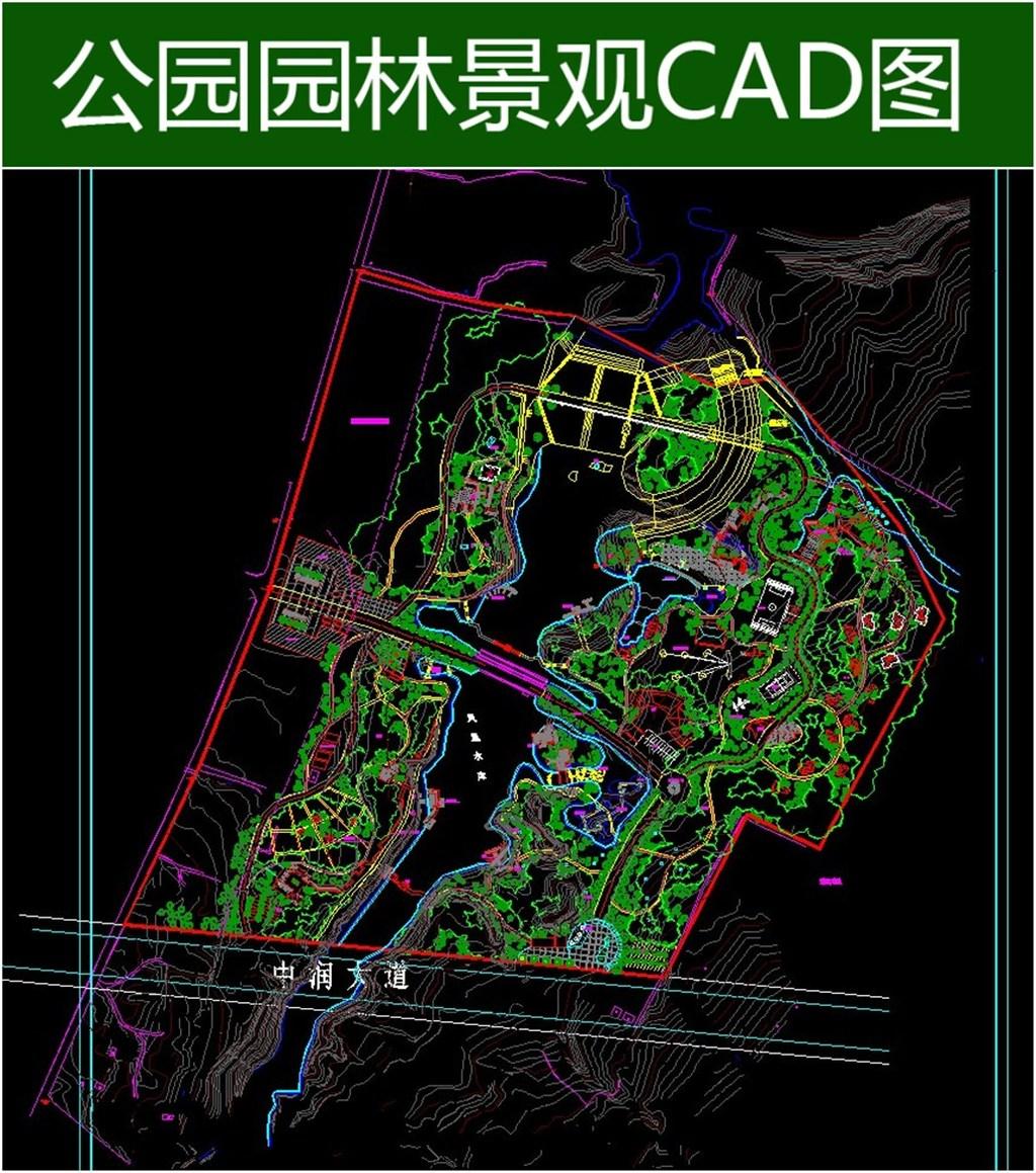 公园景观规划平面cad布置图