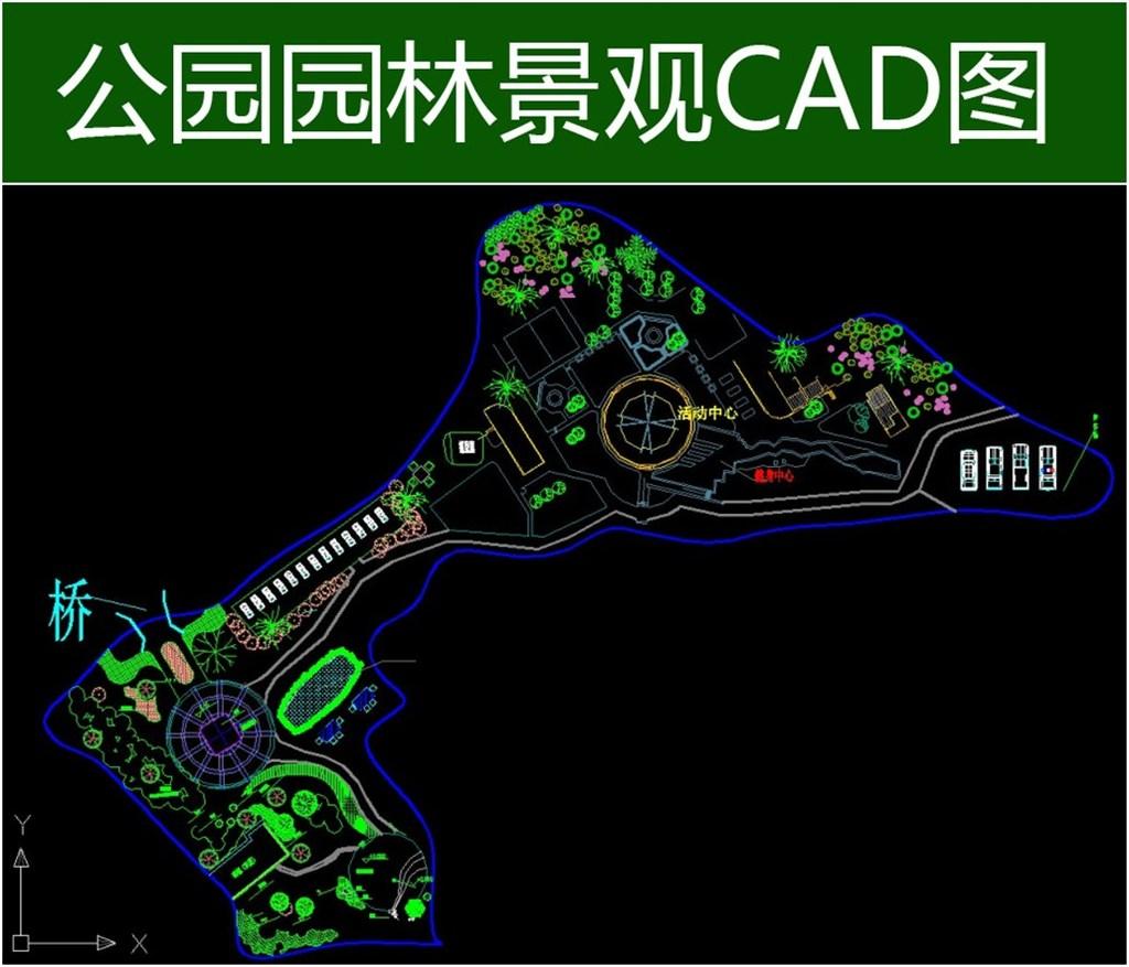 公园绿化平面图图片下载