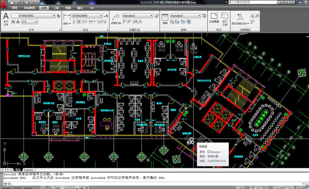 公司综合楼室内装饰图cad施工图模板下载(图片编号:)