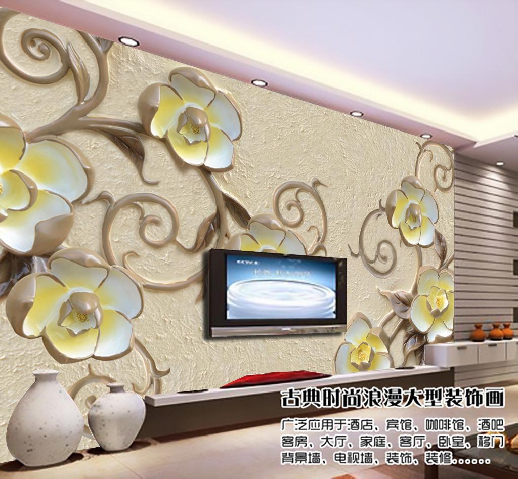 卉壁画电视背景墙