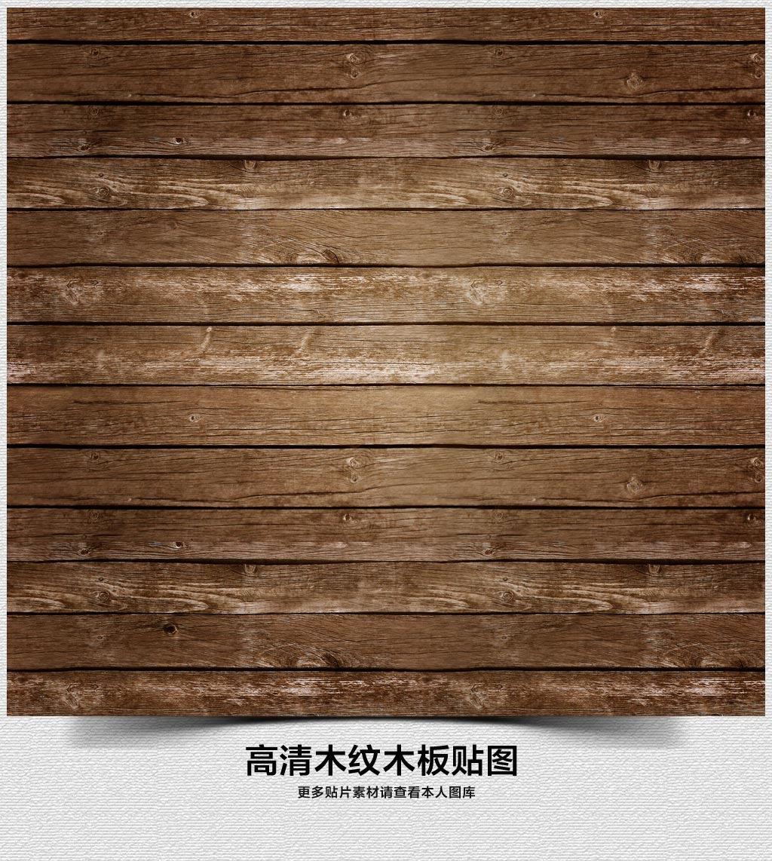 深色拼接木板木纹纹理贴图