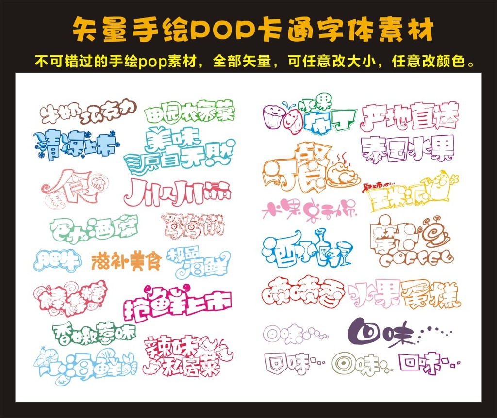 手绘海报素材_手绘房子宣传海报矢量素材下载房产广告