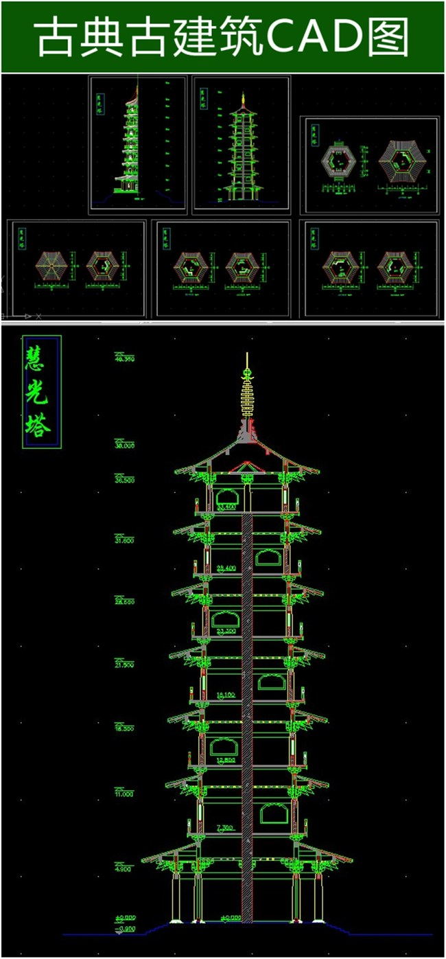 砖混结构古塔模板下载(图片编号:12312795)