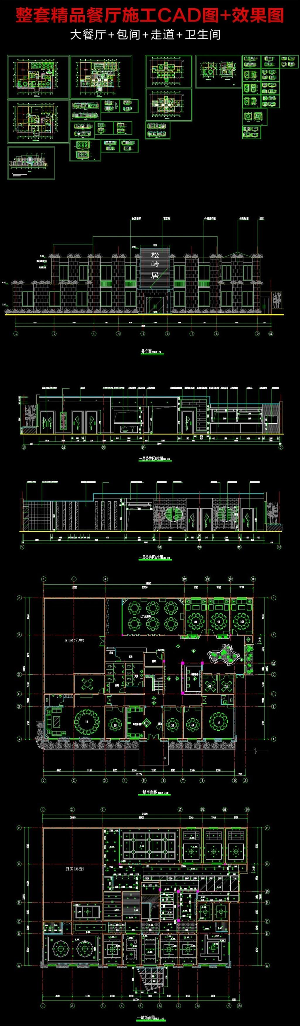 酒楼 餐厅cad公装效果图 高档餐厅 现代风格 大餐厅 大堂设计 门厅
