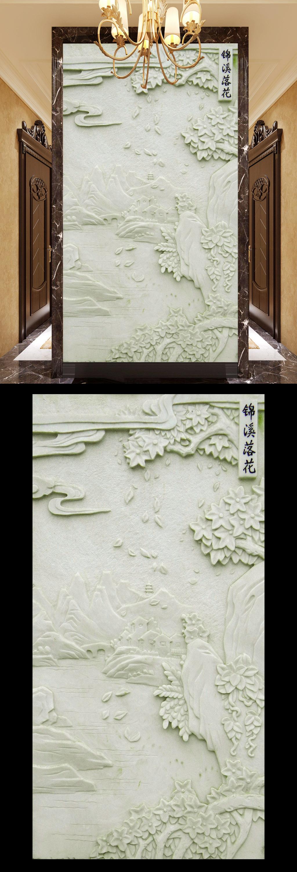 中国风 仿彩雕 走廊背景图 挂图 岩雕 雕刻 浮雕 3d 立体 玄关 石雕