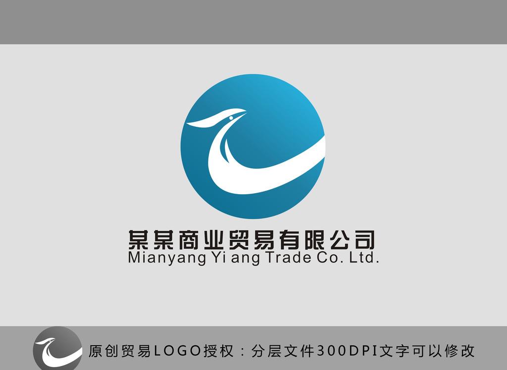 公司logo设计图片