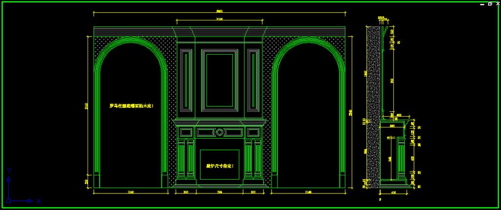 室内设计别墅餐厅欧式壁炉整木家居设计