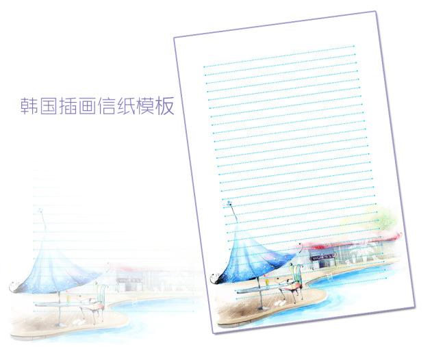 韩国插画信纸模板 word文档 下载 【声明】未经权利人许可,任何人不得