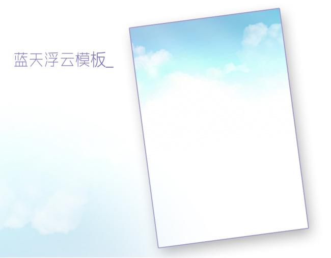 word素材图片